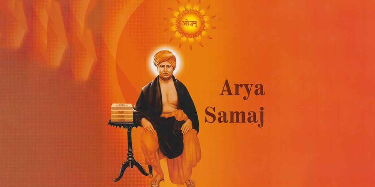 Culture Of Arya Samaj Arya Samaj Traditions And Ritulas